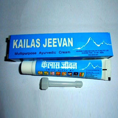 Kailas Jeevan Tube 20 gms herbal Multipurpose Ayurvedic Antiseptic Cream Skin Care